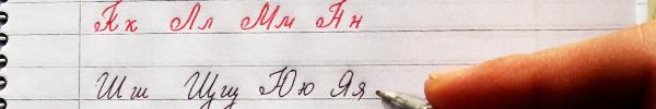 матура септември 2011 български език