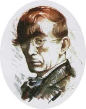 Гео Милев - български автор