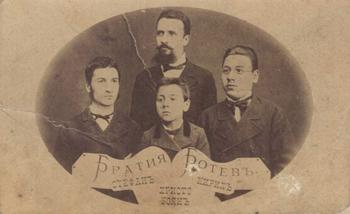 Семейството на Ботев