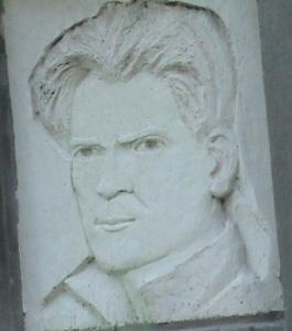 Никола Вапцаров паметник