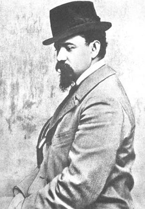 Пенчо Славейков портрет